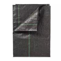 Nature Textilie proti plevelu 1 x 25 m černá