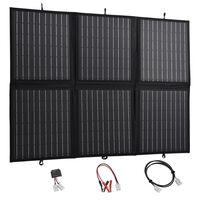 vidaXL Skládací solární nabíječka 120 W 12 V