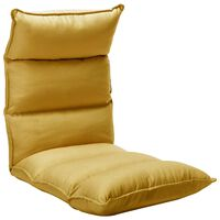 vidaXL Skládací lenoška na podlahu hořčicově žlutá textil